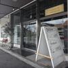 総社パン屋さん INDUSTRY インダストリー          移転して2階に広いカフェも。
