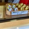 (奈良ぶらぶら)橿原神宮 今井町
