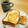 目玉焼きとチーズをはめこんだトーストを食べながら覚える英単語