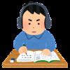 【ネイティブが使う表現】5選!!教科書では習わない日常英会話!!まとめ6(その26~その30)