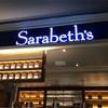 ニューヨーカー気分が味わえるレストラン「Sarabeth's(サラベス)」