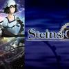 ストーリーチャートで振り返るアニメ「STEINS;GATE」全話ストーリー紹介&感想