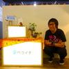 ペライチを応援したくて、名古屋から上京。Webマーケッターが語るペライチの魅力