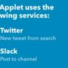 Twitter のエゴサーチ結果を Slack に通知する