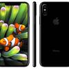 iphone8は、32gbモデルなしで、256GBと128GBは$1099と$999!?