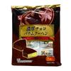 【バウムクーヘン】エースベーカリー 濃厚チョコバウムクーヘン【商品レビュー】