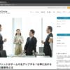 【InCircle】仕事における雑談の重要性とビジネスチャットの活用についての記事を掲載(製品ブログ)