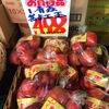 りんご2 「リンゴは世界では約15,000種,日本では約2,000種類,青森県内では約50種類が栽培されていて,その内約40種類が市場に出荷!」とのこと.日本はリンゴの品種開発では世界でもトップクラス.ふじは世界を席巻しています.しかし,長い間親しまれてきた紅玉もお忘れなく.アップルパイに欠かせません.