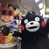 くまモン 東京メトロ三越前駅に出没