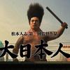 【サクセス・パワプロ2018】日本 仁(外野手)②【パワナンバー・画像ファイル】