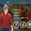 【ポケモンGo】GOバトルリーグ15戦してみた感想とか!勝つなら海外トレーナーがねらい目?!