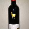 今日のワインはチリの「サンタ・ヘレナ・アルパカ・カベルネ メルロ」!1000円以下で愉しむワイン選び⑮