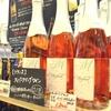 春☆桜色 スパークリングワイン入荷しました!
