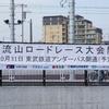 都市軸道路の野田線アンダーパス、10月31日開通予定