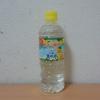 九州限定のサントリーの天然水シリーズ 「熊本の晩柑」
