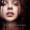 「いじめ」が引き起こした恐ろしい悲劇の物語。映画『キャリー』(2013年版) あらすじ&感想