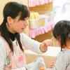 2018年度採用/【神奈川県 横浜市港北区(菊名駅)】 子ども達みんなのお名前と顔が分かるくらい小規模でアットホームな幼稚園での正規 幼稚園教諭の求人です