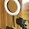 SONY RX0をWebカメラにしてみた