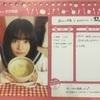 19/1/20 AKB48大握手会@幕張 矢作萌夏、山内瑞葵、多田京加