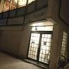 札幌市北区の洋食屋「フィレンツェ」に行ってきた!!