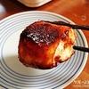 上州名物焼きまんじゅうを自分で焼いて食べてみた