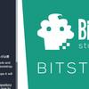 【Unity】便利な関数や Attribute が無料で使用できる「BitStrap」紹介(無料)