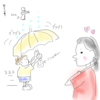 【2歳4ヶ月】傘デビュー時の注意点。