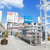 2019年春!平成最後のひとり18きっぷツアートラベル旅行記(2日目@その2):行くアテもなく電車に乗ってたらいろいろ寝過ごして豊橋だったので豊橋散策にしたのだがこれが最高だったという話