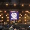 山下達郎 Rising Sun Rock Fes 2018ライブレポート
