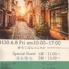 6月のイベント&店休日
