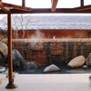 【長野・松代】大室温泉まきばの湯に浸かってきたよ【温泉メモ】