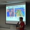 「Think Different」をネパールの教育に!元アップルジャパン河南順一さん、YouMeNepal代表ライさんの対談イベントを開催しました