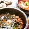 【オススメ5店】広島県その他(広島)にある韓国料理が人気のお店