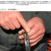 はてなブログ特集・・GM-8300ハチサンを磨いて、金属鈑金レストアって!! http://blenny.hatenablog.com/entries/2016/10/13 ワンオフ-エンブレム製作を教えて,型取り-金属光沢-,GM-8300-8383Hで,磨くと1
