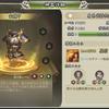 【三国天武】盾系武将が装備できる汎用神器の能力について