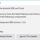 Google Play Instant Development SDK(1.6.0)のアップデートがエラーで失敗する場合の対処方法