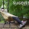 カユイ所に手が届くキャンプチェア【DODスゴイッス】座り心地も最高らしい。