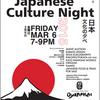 Japan Culture Nite