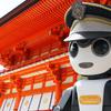京のロボ旅タクシーツアー「ロボホンと行く下鴨の世界遺産と名所巡り」