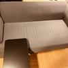 IKEAのコンパクトソファレビュー! ヘムリングビーとサイドテーブルのコンビが安くて最強