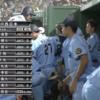 都市対抗野球 JR西日本敗退😭