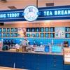 台北 永康街で人気だったドリンクスタンド!精典泰迪的奶茶舖
