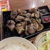鶏炭火焼定食