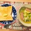 意識の低いゆる自炊でスープを作っています