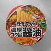 姫路市大津区のイオンで「日清デカうま 濃厚コク旨醤油」を買って食べた感想