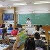 5年生:社会 日本の季節