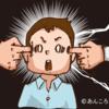 頭痛が治る経絡秘孔