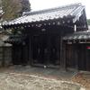 藤沢市にある歴史的建造物「旧三觜(みつはし)家」住宅の保存について
