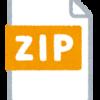 【ZIPでくれ】デジタルデータを「持ちたい」欲求はもう古いのか