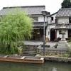 江戸時代でも、小屋などを建てる時には、役所に申請する必要があった!